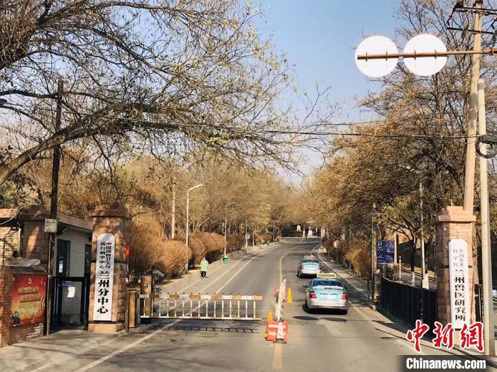 车辆进入中国农业科学院兰州兽研所。 艾庆龙 摄