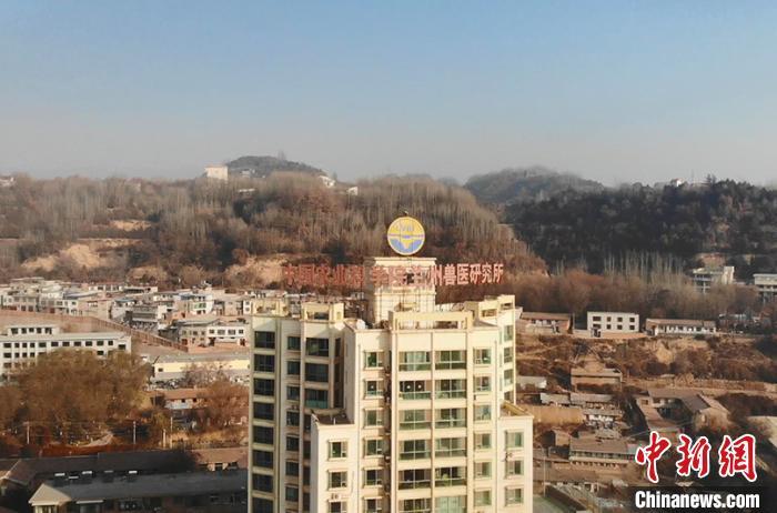 图为中国农业科学院兰州兽研所。 钟欣 摄