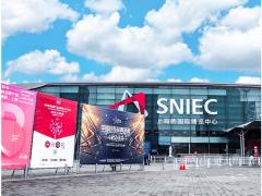 2020年上海全球自有品牌产品加工展