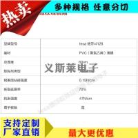 德莎4863 高粘牛皮纸胶带 免费提供样品