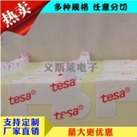 德莎4863 德莎4983 免费提供样品