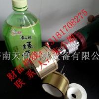 塑料瓶盖压盖机 手持式电动旋盖机 半自动旋盖机
