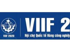 2020越南(河内)印刷包装工业展览会