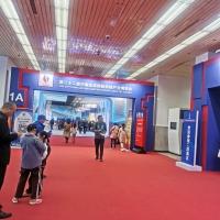 2020中国国际教育装备暨创客教育展(北京科博会)