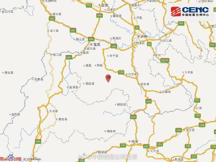 四川宜宾市兴文县发生4.1级地震震源深度12千米