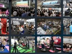 2020年日本体育健身用品及器械展