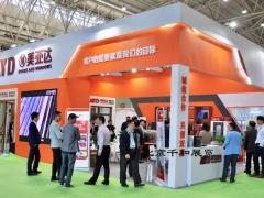 2020武汉国际门窗展/武汉幕墙博览会
