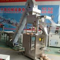 干果自动包装机 全自动颗粒包装机 食盐味精包装机