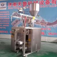 西瓜子包装机 葡萄干包装机 四边封全自动颗粒包装机