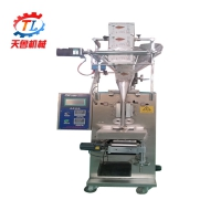调料粉包装机 无纺布包装机 全自动粉末包装机