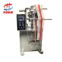 宝宝米粉包装机 益生菌粉剂灌装机 小型自动粉末包装机