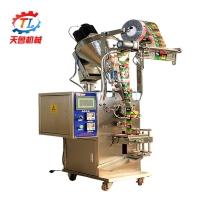 炖肉粉包装机 热合型无纺布包装机 中药粉包装机