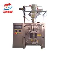 兽药粉包装机 半自动粉末包装设备 水泥粉包装机