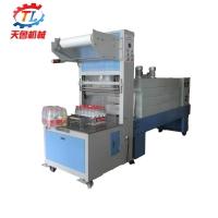 自动封切机 自动套膜封切收缩机 茶叶盒缩膜包装机