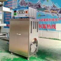 电磁感应封口机 水冷在线式封口机 润滑油自动封口机