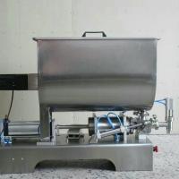 卧式膏体灌装机 火锅酱料灌装机 甜面酱灌装机