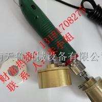 手持旋盖机 压盖机灌装旋盖机 全自动旋盖机