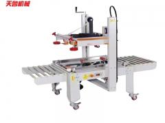 膠帶封箱機 紙箱封口機 自動封箱機 封箱打包機-- 濟南天魯包裝機械設備有限公司