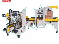 左右驅動膠帶封箱機 角邊封箱機 紙箱膠帶封口機-- 濟南天魯包裝機械設備有限公司