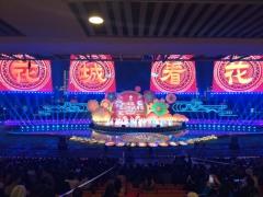 全球报道:2020广州过年花城看花《美丽家园》幸福大湾区