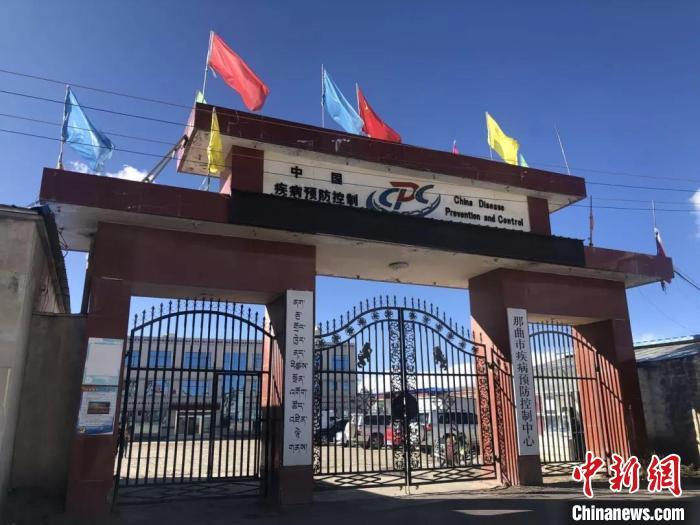 西藏那曲疾控中心PCR实验室可开展新冠病毒检测