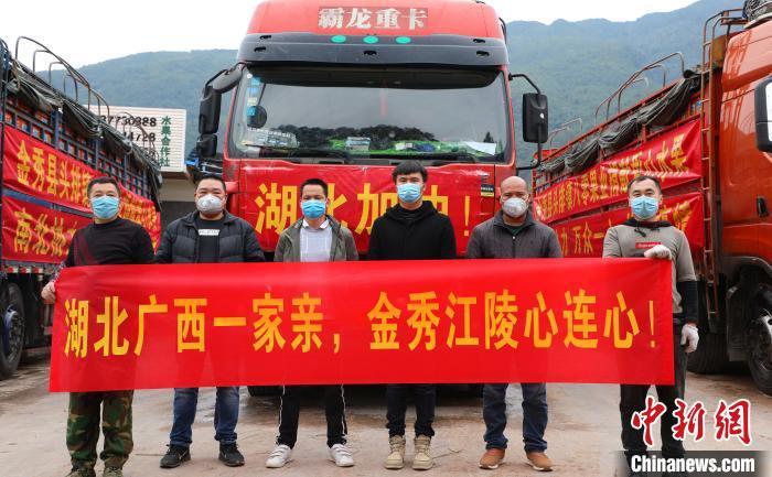 广西金秀瑶族同胞捐赠60吨沙糖桔驰援湖北