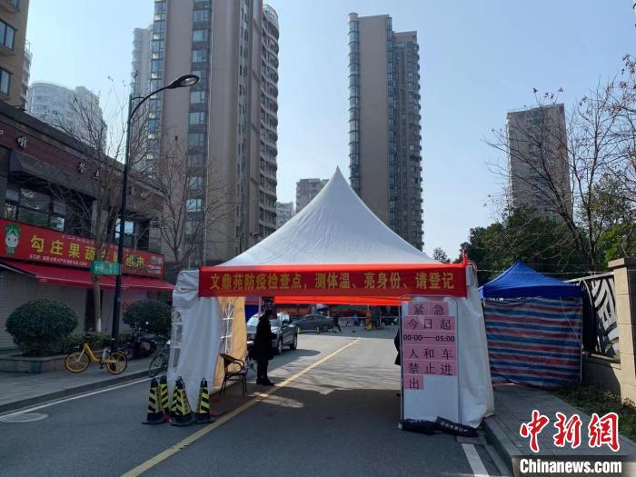 杭州某小区测温检查点。(资料图) 张斌 摄