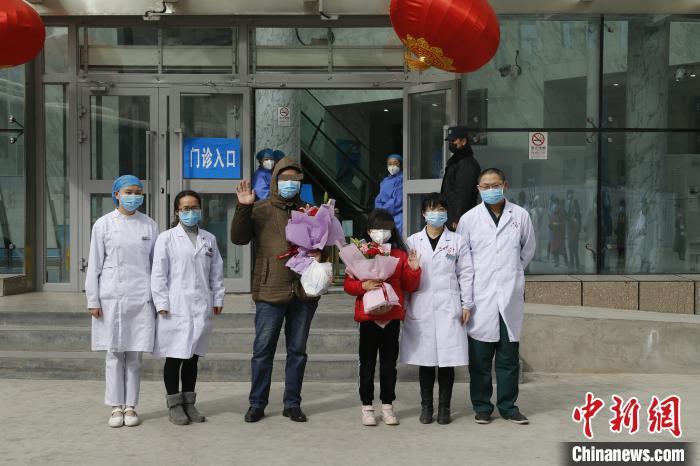 青海年龄最大新冠肺炎患者出院该省连续7天无新增病例