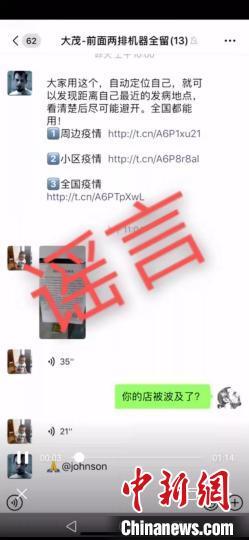 上海新冠肺炎疫情大暴发?上海市卫健委:谣言!
