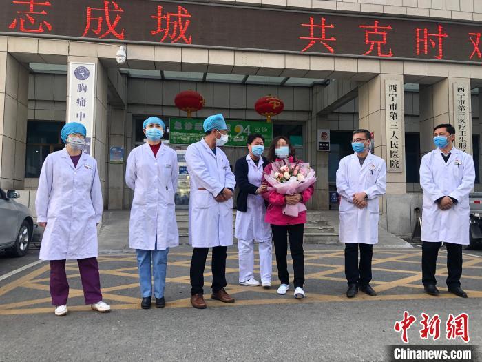 青海又一名新冠肺炎患者治愈出院全省已出院16人