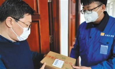 天津市民使用天津微医互联网医院便民门诊开药,第二天药品就送到了家中。