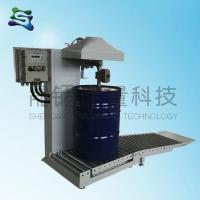 消毒剂灌装桶设备清洗剂定量分装设备
