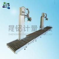 消毒液定量灌装机清洗剂自动装桶设备