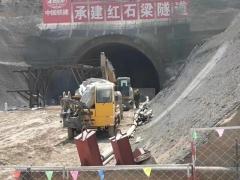 邊坡噴漿支護車載半自動濕噴車-- 廣州市騰豐機械設備有限公司