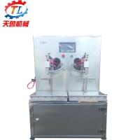电子称重式灌装机 18L润滑油灌装机 液体灌装机