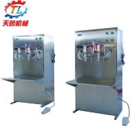 大桶酱油醋灌装机 液体定量灌装机 称重式液体灌装机