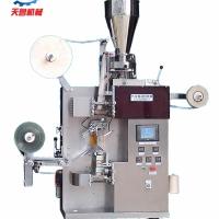 小袋种子自动包装机 干燥剂包装机 大米包装机