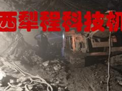 全球TV:隧道矿井边坡隧洞初期支护挂网锚喷支护喷浆 (2411播放)