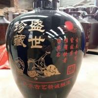 太原陶瓷酒坛150斤厂家直销 酒厂存储酒缸厂家报价