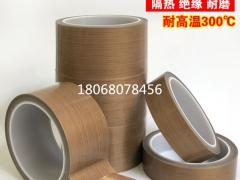 3M9080HL 雙面光滑絕緣封口機隔熱布-- 廣州市騰豐機械設備有限公司