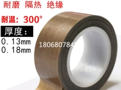 日東500替代品 雙面光滑絕緣封口機隔熱布-- 廣州市騰豐機械設備有限公司