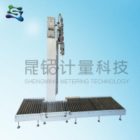 增塑剂灌装秤化工液体称重灌装机