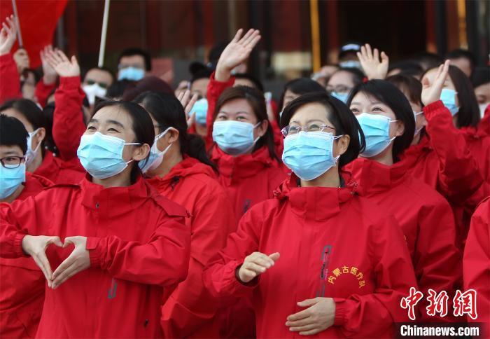 内蒙古支援湖北荆门医疗队 许中华 摄