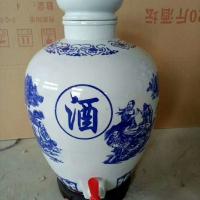 威海陶瓷酒坛100斤厂家报价 陶瓷酒缸加字定做