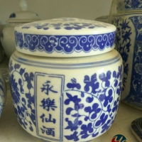 宜宾陶瓷膏方罐厂家批发 1斤厂家直销