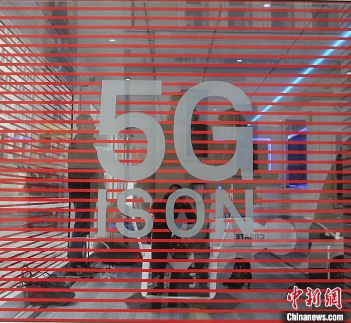 资料图:华为5G技术在海外展示。中新社记者 德永健 摄