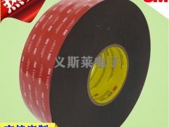雙面光滑絕緣封口機隔熱布 3M4026背膠直銷-- 廣州市騰豐機械設備有限公司