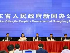 全球报道:广东省人民政府新闻发布会第48期
