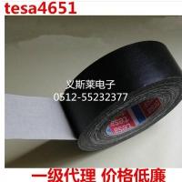 德莎4651 各种绝缘背胶直销