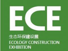 2020上海垃圾分类展